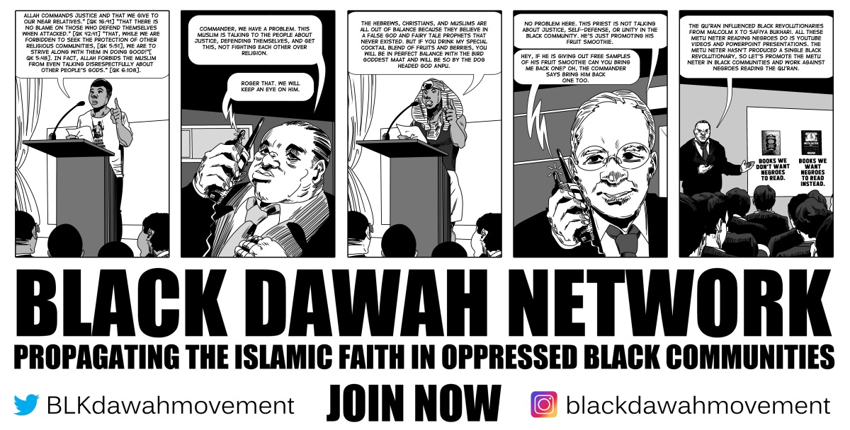 Black Dawah Comic #1: Who The White Power Structure Fears